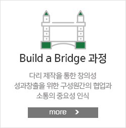 Simulation Management과정 바로가기